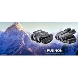 Fujinon 14x40 tEChNO-StAbi - tS1440